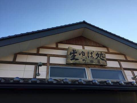 IMG_7610.jpg