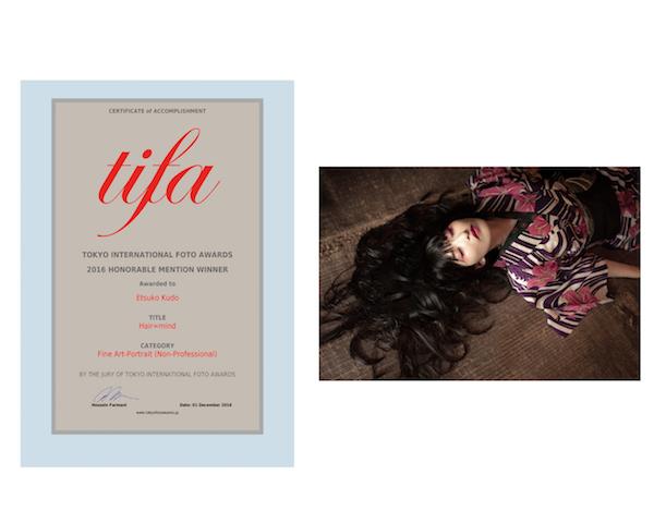 TIFA1 のコピー