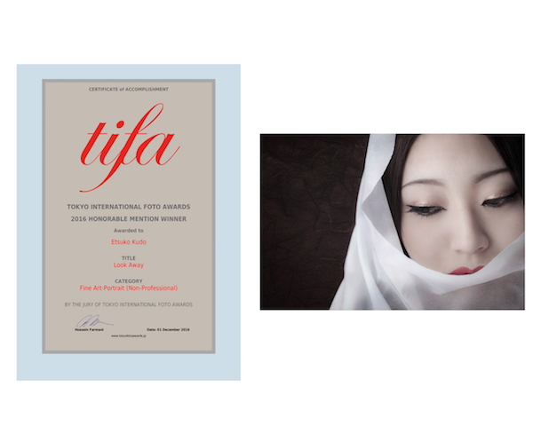 TIFA2 のコピー