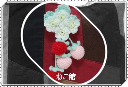 blog2_20170112094314916.jpg