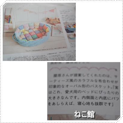 blog5_20161124144600288.jpg