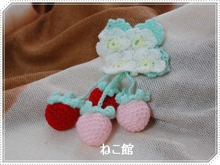 blog_20170112094313911.jpg
