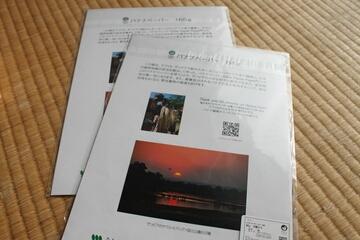 20161211171932ec3.jpg