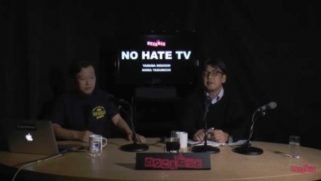 20161101「NO HATE TV 第3回 OSAKA HATE POLICE」安田浩一×野間易通 - YouTube