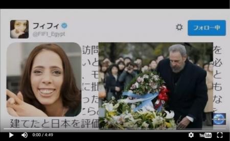 【動画】フィフィ 日本の左翼には「愛国心を感じない」「愛国という言葉すら嫌う」 [嫌韓ちゃんねる ~日本の未来のために~ 記事No13774