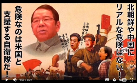 【動画】共産党がいまさら中国批判 最近まで中国は「リアルな脅威ではない」と一蹴してきた志位委員長 [嫌韓ちゃんねる ~日本の未来のために~ 記事No13879