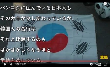 【動画】韓国人の立入禁止が世界中で続々と?非常識すぎる行動に日本以外の外国人からも非難が殺到 韓国人の末路 [嫌韓ちゃんねる ~日本の未来のために~ 記事No14263