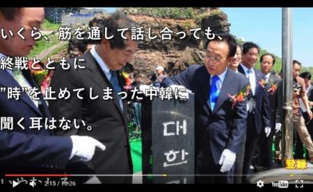 【動画】世界が韓国を見る目の厳しさに気付いた韓国人 ヤバすぎる真実が世界に暴露される韓国の末路 [嫌韓ちゃんねる ~日本の未来のために~ 記事No14294