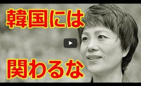 【動画】崩壊寸前の韓国に有名専門家がそろって切り捨て通告!「日本からは国交断絶を望む声が殺到! [嫌韓ちゃんねる ~日本の未来のために~ 記事No14366