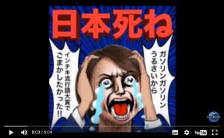 【動画】民進・ガソリーヌ山尾、2011~12年だけで165回のガソリン代不正認める! [嫌韓ちゃんねる ~日本の未来のために~ 記事No14397