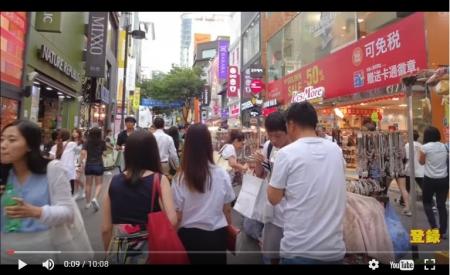 【動画】日本人を甘く見た韓国 韓国人が驚いた日本と韓国の違いに大ショック!? [嫌韓ちゃんねる ~日本の未来のために~ 記事No14418