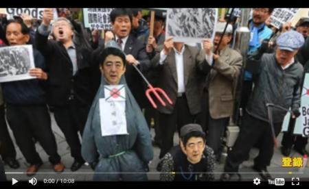 【動画】韓国人がパニック!反日改竄 長年の工作が裏目に出て、「未開だ」と自己嫌悪 [嫌韓ちゃんねる ~日本の未来のために~ 記事No14470