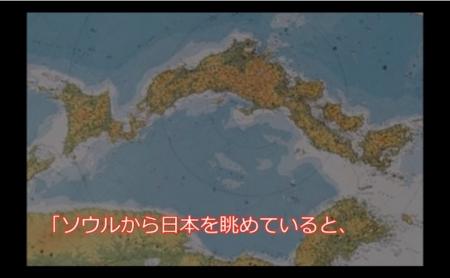 【動画】逆さ地図から日本を見て【ある事に】気づいた・・・中国が日本の領海を脅かす理由とは? [嫌韓ちゃんねる ~日本の未来のために~ 記事No14502