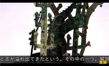 【動画】「日本人が韓国から盗んだ遺物の数々をご覧ください」 常軌を逸している韓国人に海外がびっくり! [嫌韓ちゃんねる ~日本の未来のために~ 記事No14627