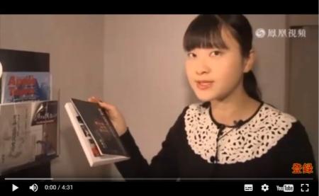 【動画】渦中のアパホテルに『中国人記者が多数潜入する』凄まじい営業妨害事案が発生。思わぬ利益を日本が受ける可能性も [嫌韓ちゃんねる ~日本の未来のために~ 記事No14718