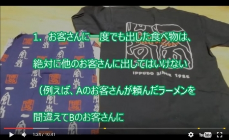 【動画】韓国人「日本でアルバイトをして一緒に働く日本人にブチギレされたけどその後、和解した話」 [嫌韓ちゃんねる ~日本の未来のために~ 記事No14773
