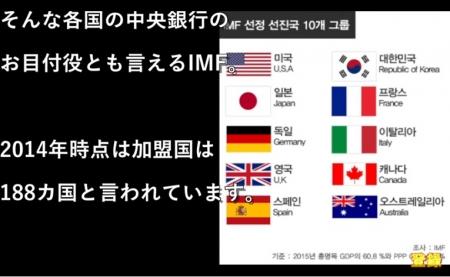 【動画】韓国人「韓国という国を誇りに思っていい理由」「後進国から先進国まで行った国は大韓民国だけ」 [嫌韓ちゃんねる ~日本の未来のために~ 記事No14781