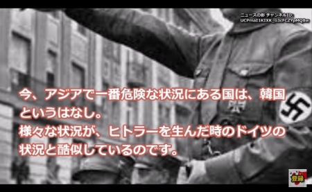 【動画】英紙、韓国は第4位の危険国!! 3年以内に韓国側から断交か? [嫌韓ちゃんねる ~日本の未来のために~ 記事No14806