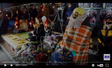 【動画】像を建ててる奴らが全員北朝鮮系なんだがいったいどういう理由だ?韓国人 ついに恐ろしい事実に気付く [嫌韓ちゃんねる ~日本の未来のために~ 記事No14815