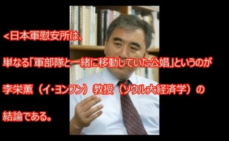 【動画】ソウル大教授「韓国が歪曲!全ての幻想を脱ぎ捨てなければ私達は先進国にはなれない。」 [嫌韓ちゃんねる ~日本の未来のために~ 記事No14835