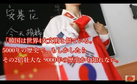 【動画】韓国の青年が日本人を真似した結果・・・世界各国の人達に速攻で嫌われるww韓国人留学生の話 [嫌韓ちゃんねる ~日本の未来のために~ 記事No14843