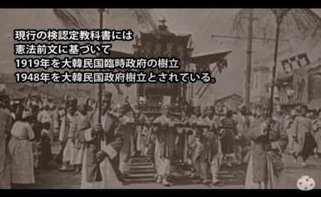 【動画】韓国は5000年の歴史ニダ→嘘でした!実はたったの〇〇年だったことが判明! [嫌韓ちゃんねる ~日本の未来のために~ 記事No14845