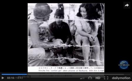 【KSM】米軍公文書No49「慰安婦は売春婦またはプロの従軍売春婦である」日本人戦争捕虜尋問レポート [嫌韓ちゃんねる ~日本の未来のために~