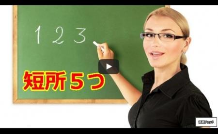 【動画】米国人教師が韓国人の短所5種類を辛辣にぶちまける!「だから韓国人は笑える」「あ、5つじゃ足りないや」 [嫌韓ちゃんねる ~日本の未来のために~ 記事No14873