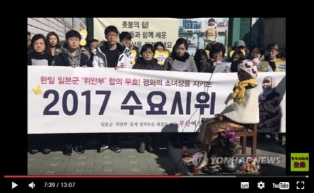 【動画】韓国人「断交でいいじゃん。もう日本の相手は疲れるだけ」「一面嘘だらけの日本の国」 [嫌韓ちゃんねる ~日本の未来のために~ 記事No14895