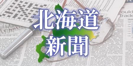 E035-HOKKAIDO.jpg