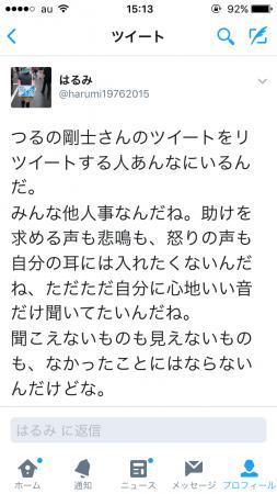 s3texpa.jpg