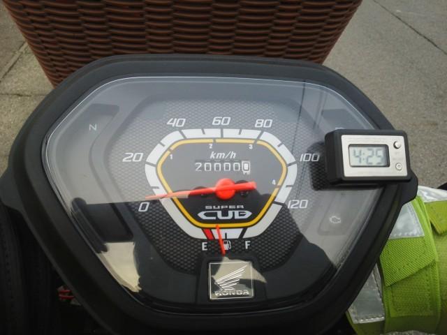 KC4D00020001 (Small)