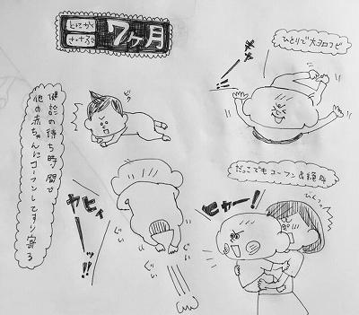 ゆっちょ18 (5)
