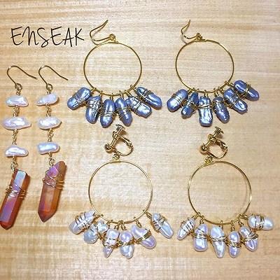 enseak18 (8)