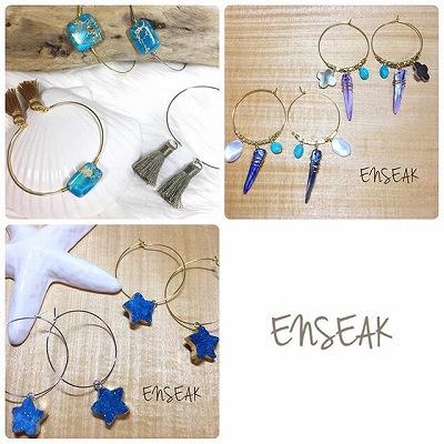 enseak18 (7)