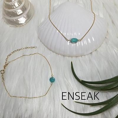 enseak18 (10)
