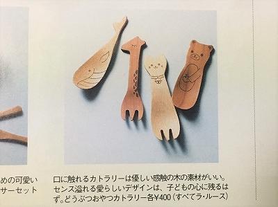 18 シバモク (2)