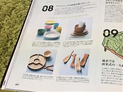18 シバモク (7)
