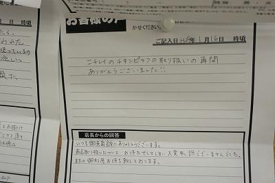 杏林堂18 (59)