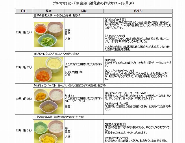 yosikei.jpg