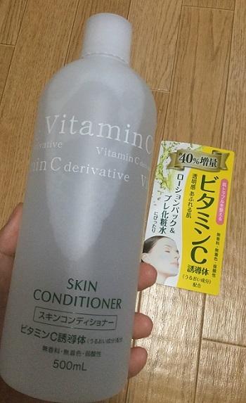 ナリス化粧品 化粧水