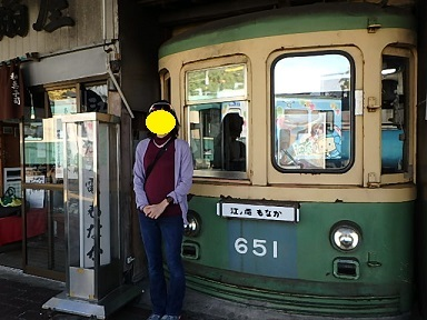 江ノ島最中 店