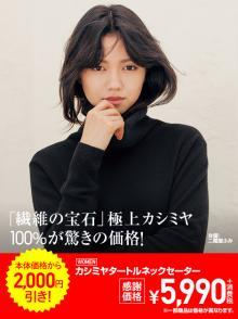 kanshasai-block04_convert_20161122183748.jpg