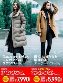 kanshasai-block07_convert_20161122183639.jpg