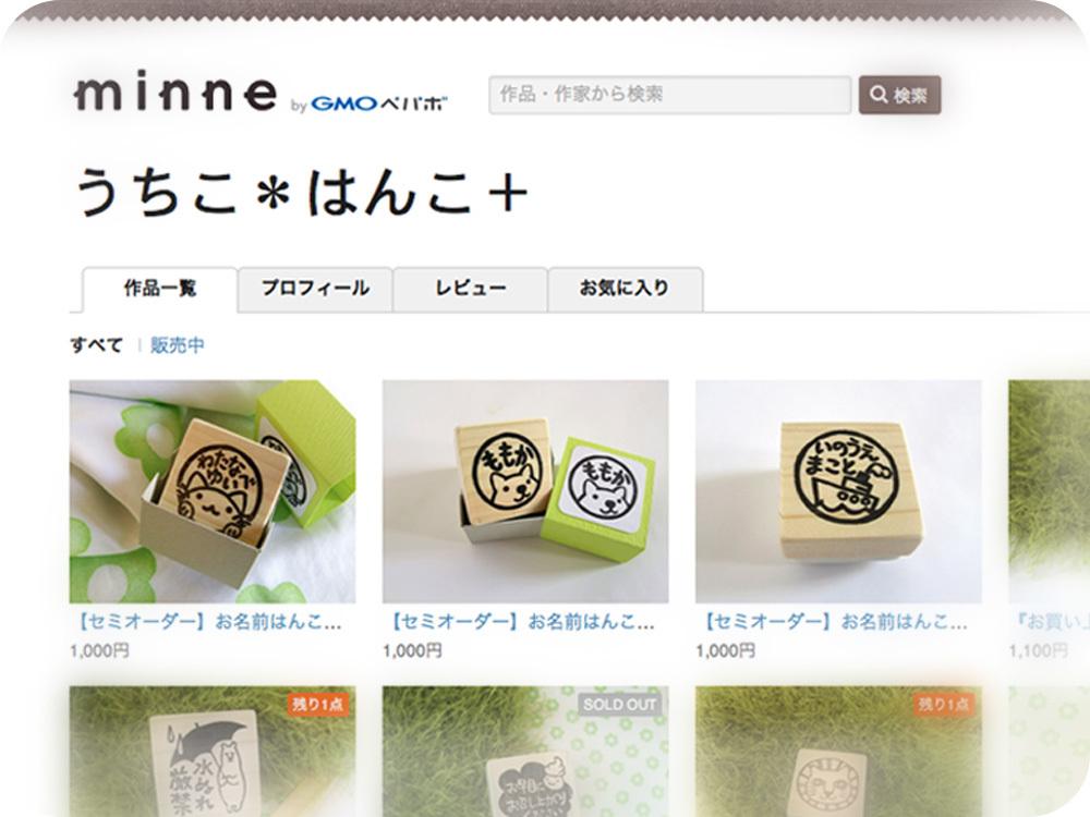 minne_top.jpg