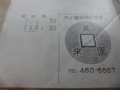 P1205581.jpg