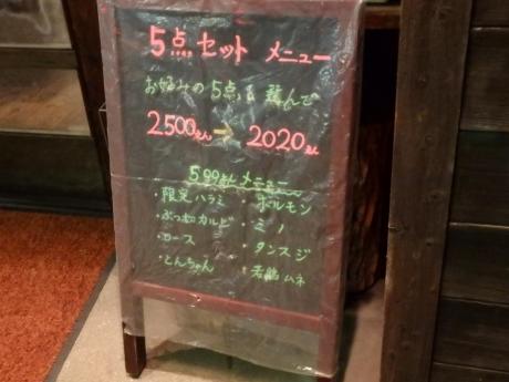 P1215665.jpg
