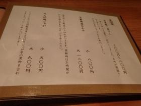 PC242140.jpg