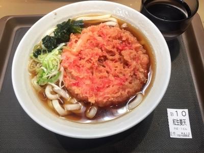 161129富士そば荻窪駅前店紅生姜天そば410円