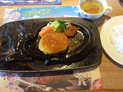 161210さわやか浜松和合店チーズハンバーグランチ907円